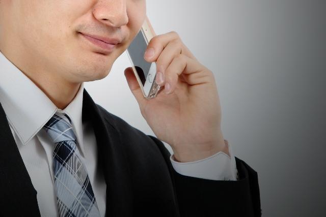 電話で悩み相談サービスを行っている「話し相手のスマイル」は電話料金が無料!